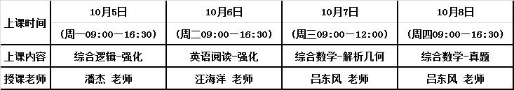 1601189558(1).jpg