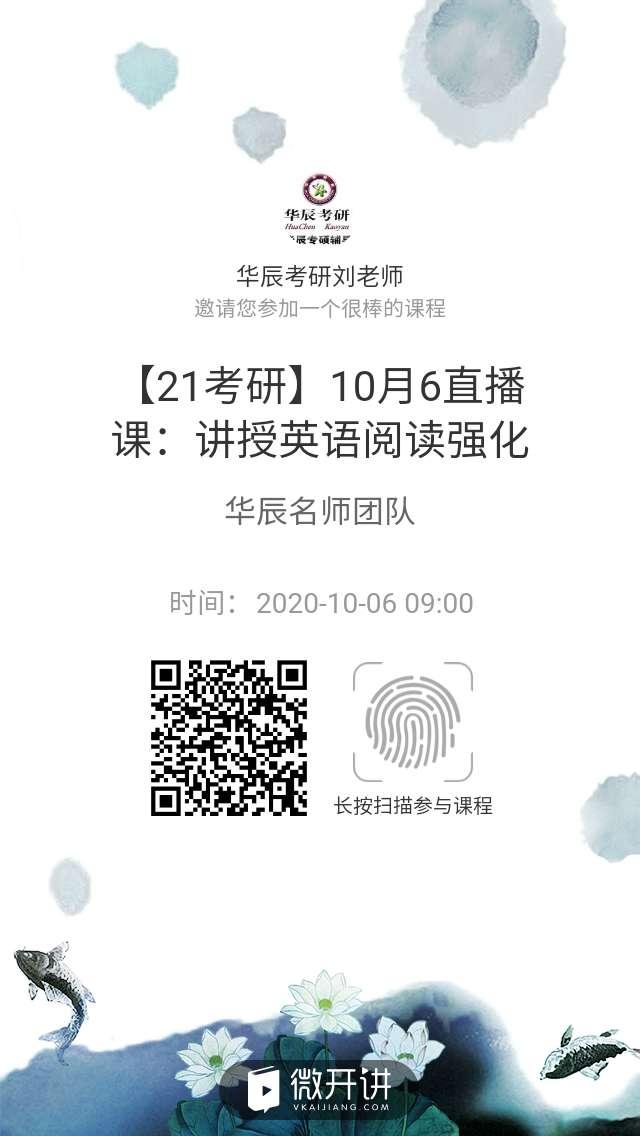 微信图片_20200927115756.jpg