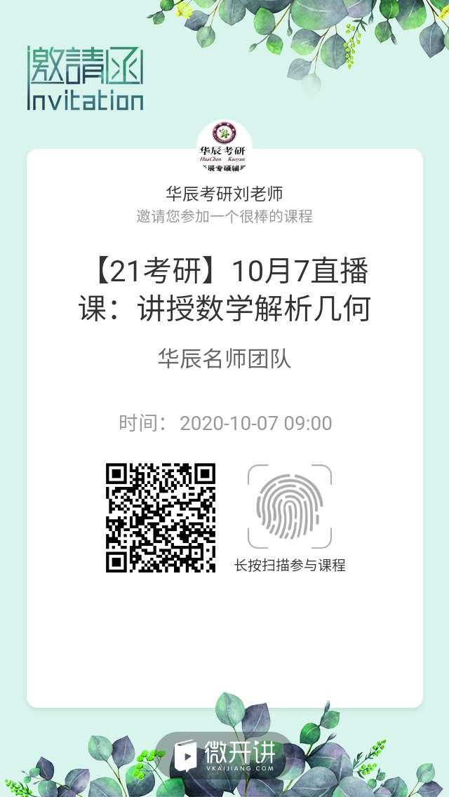 微信图片_20200927120809.jpg
