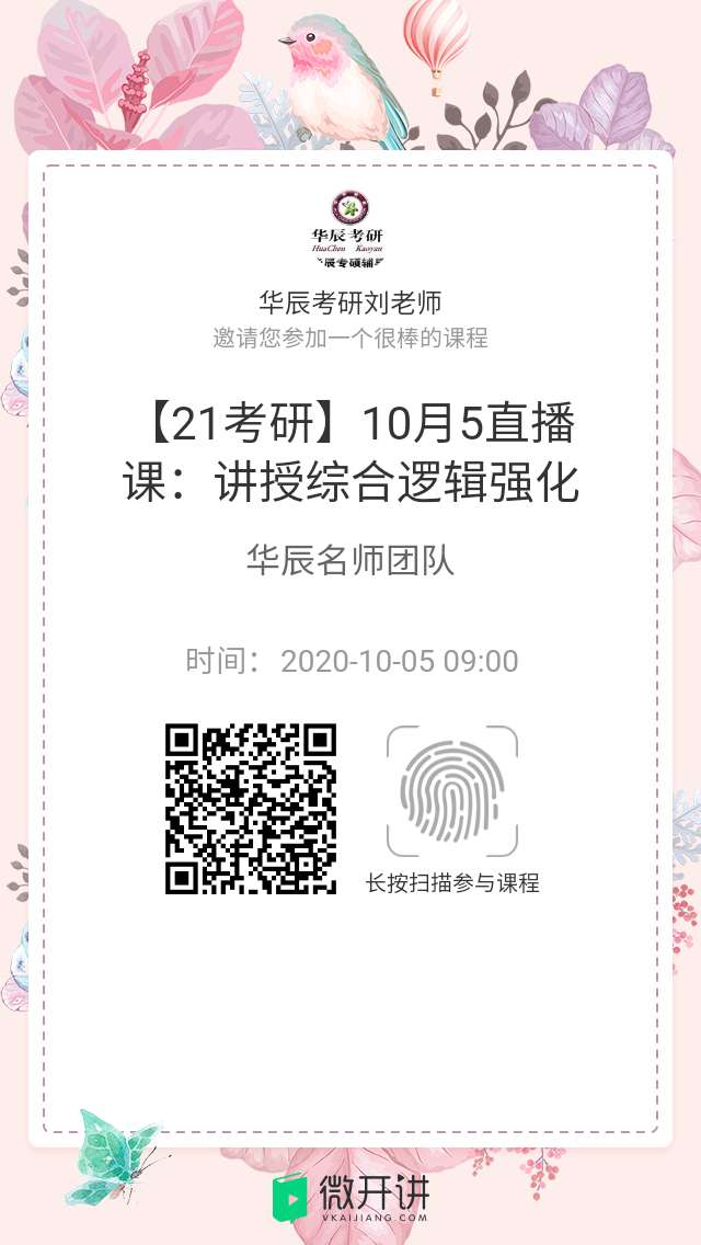 微信图片_20200927115810.jpg