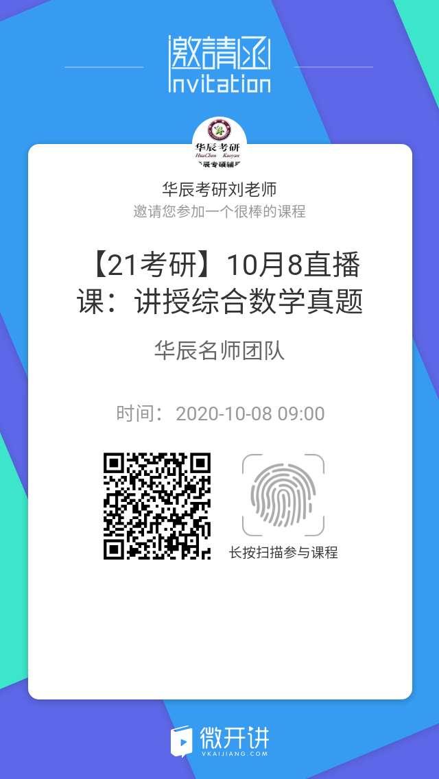 微信图片_20200927115806.jpg